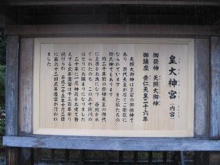 20131019(2).JPG