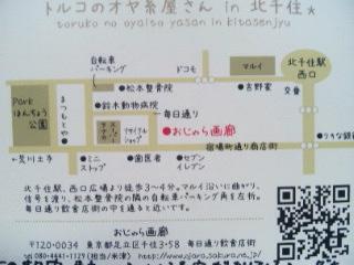 20110218_2.jpg